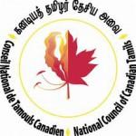 NCCT-logo-2012