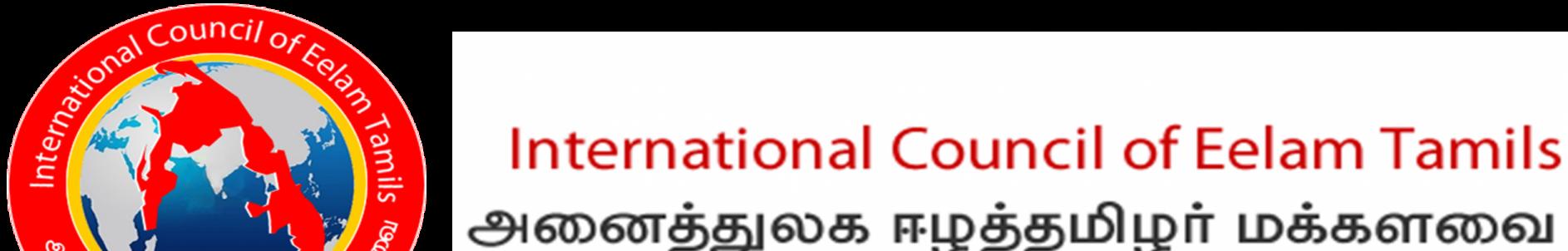 International Council of Eelam Tamils