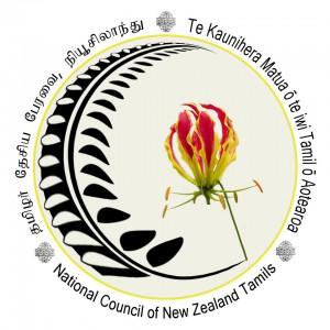 ncnzt-logo